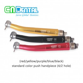 COXO® (red/yellow/purple/blue/black)standard color push handpiece(4/2hole)